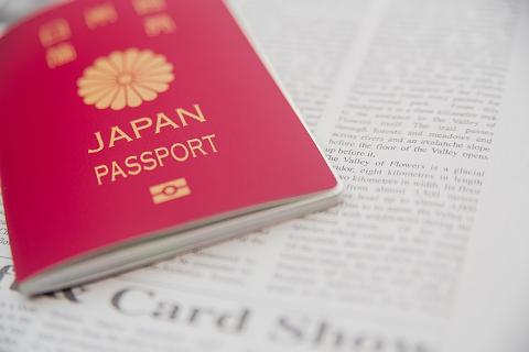 節税のために海外旅行? 目的と矛盾していませんか?