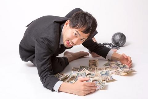 あなたはお金を搾取されてはいませんか?