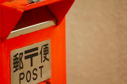 6通郵便物を作るだけで大忙し