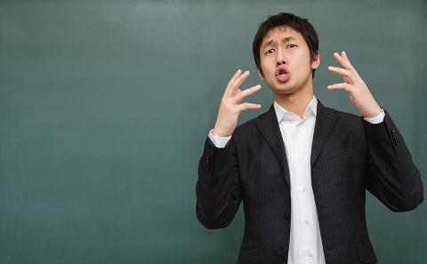 言葉の定義が間違えば、どんなにすばらしい講義も台無しです。