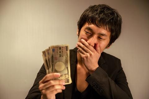 お金は人を悪くも変えてしまいます。