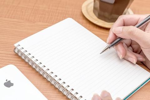 僕の学習法はひたすら書くことです。