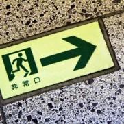 もうすっかり東日本大震災も古い話になってしまいました。