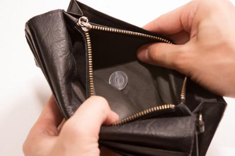 お金が貯まらないと悩んでいませんか?