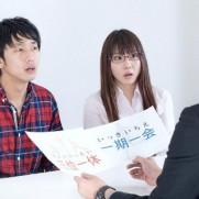 漢字も間違った読み方が正しいと思い込んでいたりしませんか?