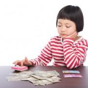 細かいお金の計算をするなら先に大きく稼いでみてはどうでしょう。