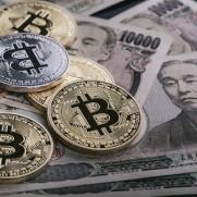 仮想通貨の登場もインフレを誘発する要因になりそうです。