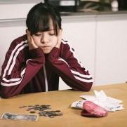 お金の管理に難儀した経験ありませんか?