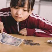 お金の悩みは恥ずかしい、との感覚もありそうです。
