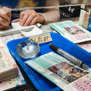 宝くじに当たった人がちやほやされるのは変な話と思いませんか。